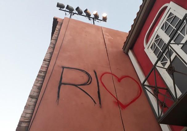 Rock in Rio está na sétima edição (Foto: Fernanda Frozza)