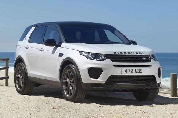 Land Rover Discovery Sport Landmark Edition (Foto: Divulgação/Land Rover)