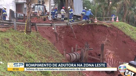 Rompimento de adutora em Itaquera, na zona leste compromete abastecimento de água