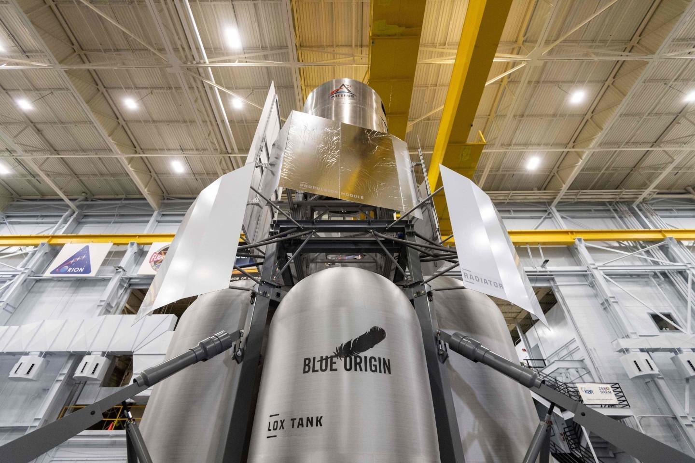 Módulo lunar HSL