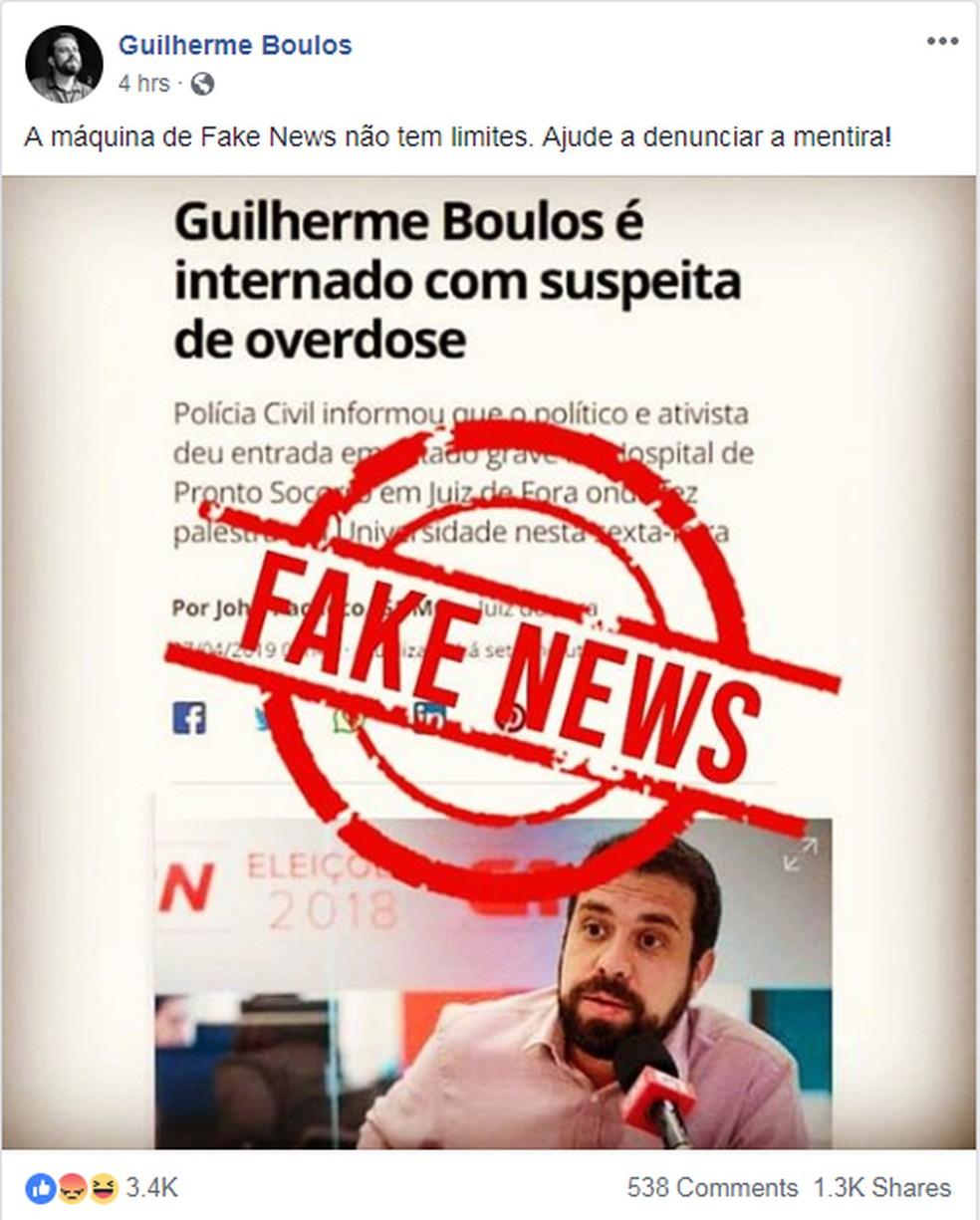 Boulos publicou um desmentido nas redes sociais — Foto: Reprodução/Facebook