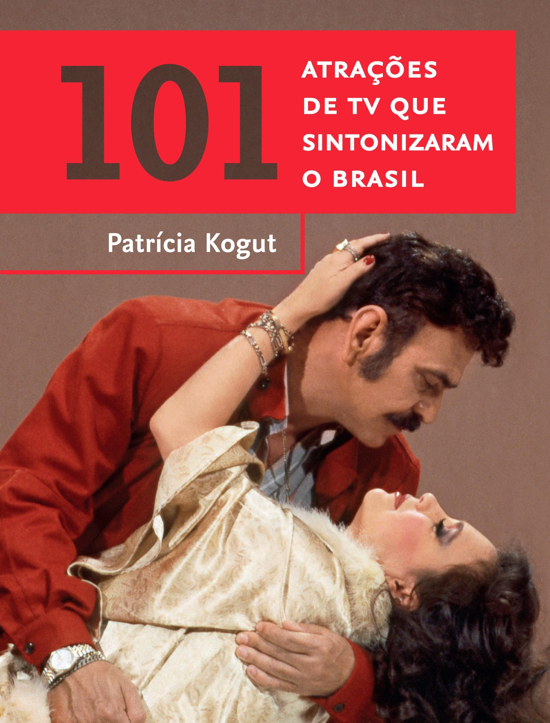 A capa do livro de Patricia Kogut