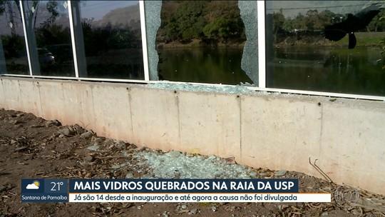 Muro de vidro da Raia Olímpica da USP tem três painéis quebrados