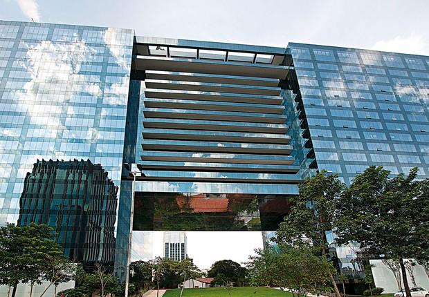 Sede do banco BTG Pactual em São Paulo (Foto: Reprodução/Facebook)