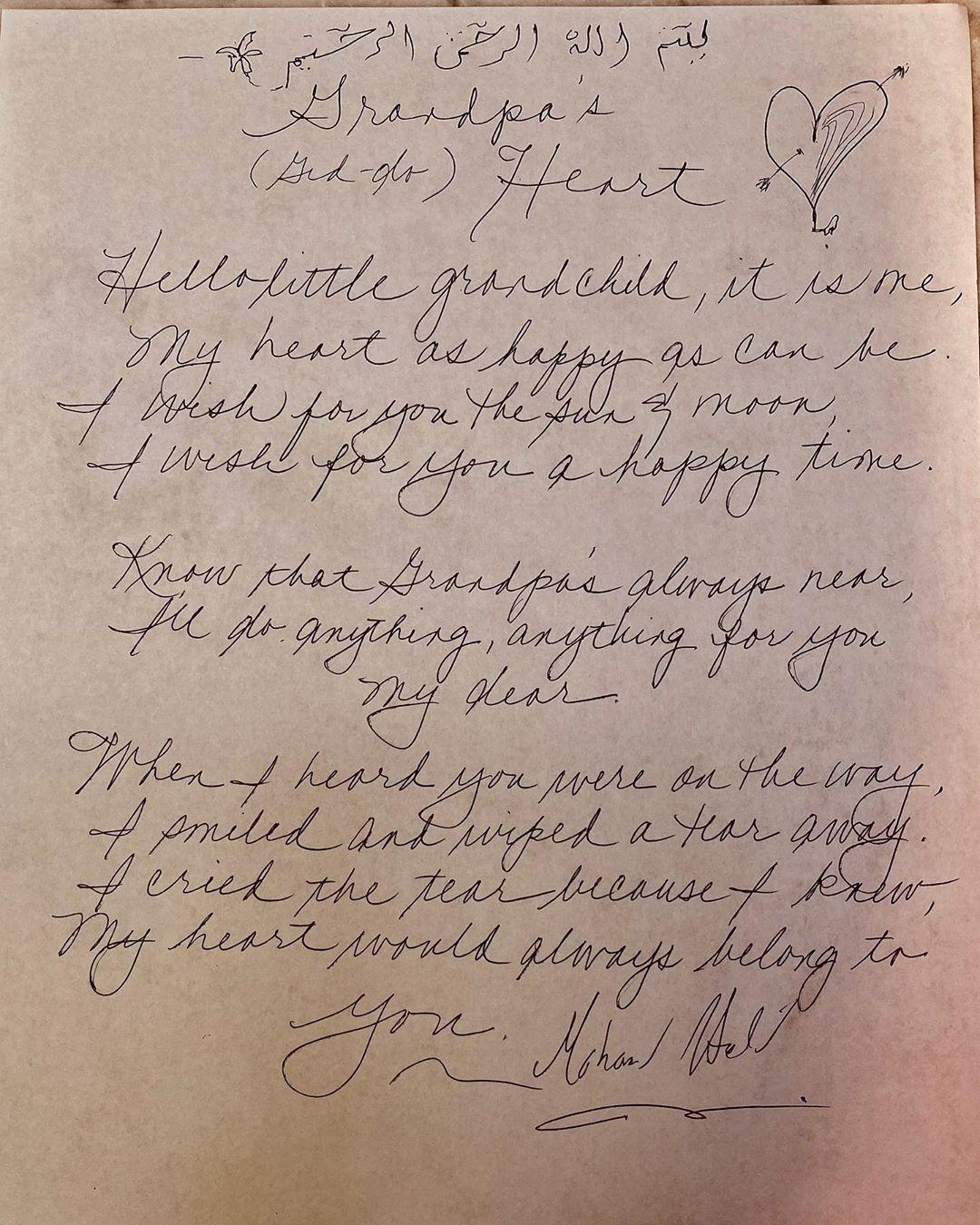 Pai de Gigi Hadid escreve carta para neta (Foto: Reprodução/Instagram)