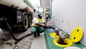 Foto: (Divulgação/Petrobras)
