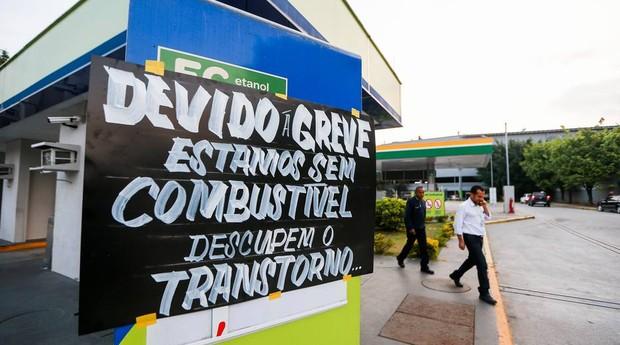 Sem combustível desde às 15h30, posto de gasolina precisou interromper as atividades na tarde desta quarta-feira, 23 (Foto: Estadão Conteúdo)