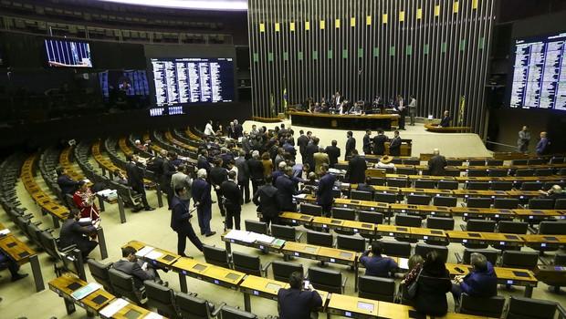 Câmara dos Deputados  (Foto: Marcelo Camargo/Agência Brasil)