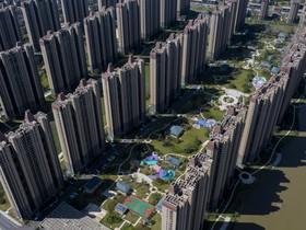 Foto: (Qilai Shen/Bloomberg)
