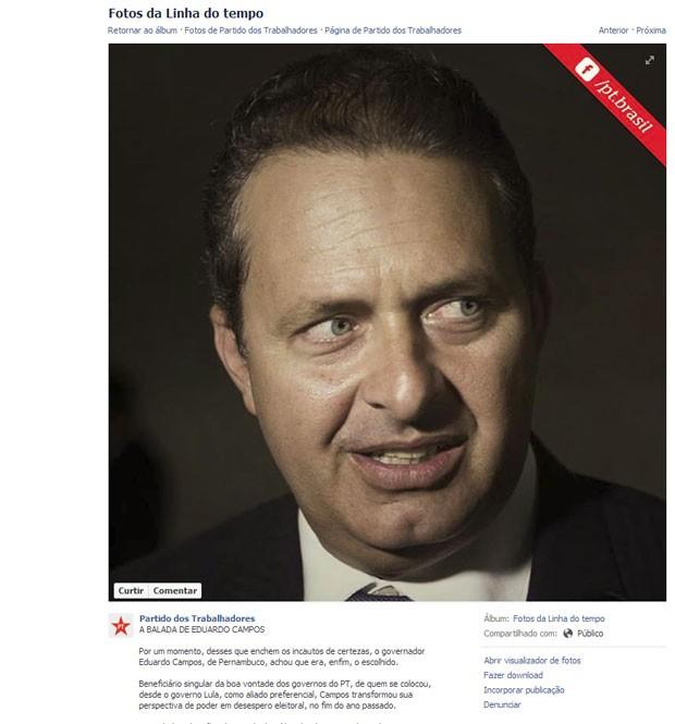 Página do PT no Facebook publica texto sobre Eduardo Campos (Foto: Reprodução/Facebook)