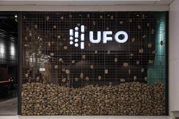 Conheça o espaço de trabalho UFO Space (Foto: Marcelo Donadussi)