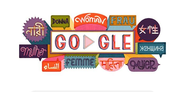 Doodle do Google (Foto: Reprodução)