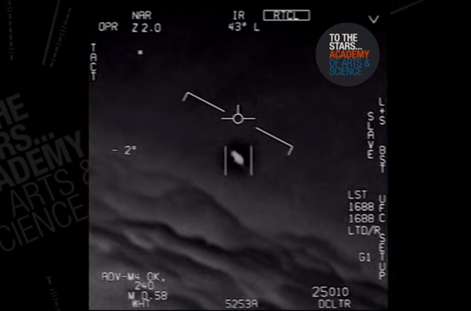 Objeto voador não identificado registrado em 2004 por soldados americanos (Foto: Reprodução/To The Stars Academy of Arts & Science)