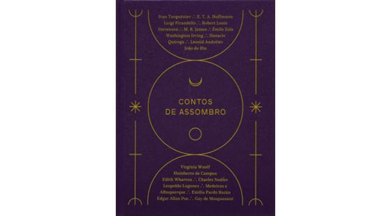 Livro Contos de Assombro (Foto: Divulgação)