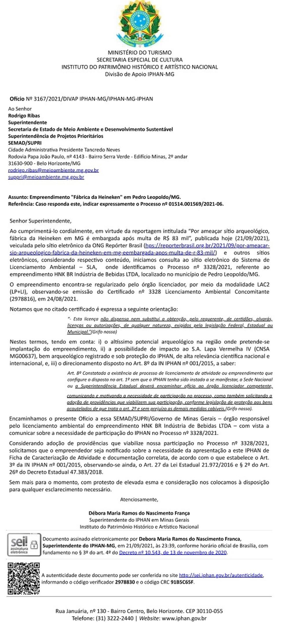 Documento do Iphan referente à construção de fábrica da Heineken em Pedro Leopoldo — Foto: Reprodução