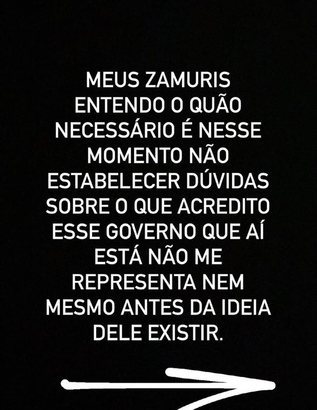 Publicação de Ivete Sangalo (Foto: Reprodução/Instagram)