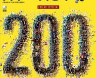Novembro na MONET: 200 astros e estrelas do cinema