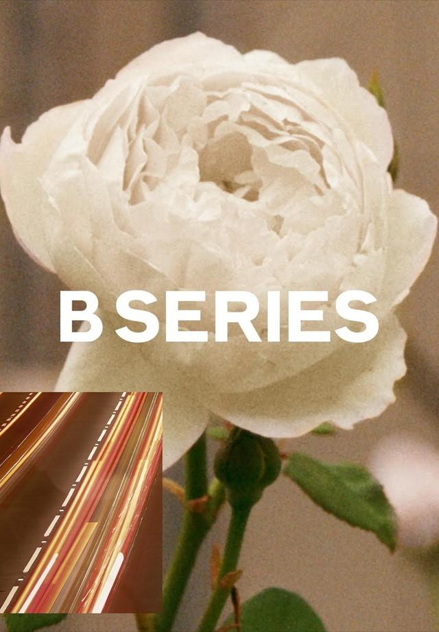 B Series: a estreia do novo calendário de lançamentos da Burberry (Foto: Divulgação)