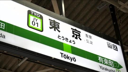 Estações de trem do Japão têm músicas próprias para ajudar os passageiros a se localizar