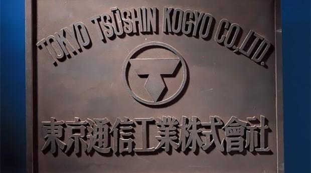 Até 1958, a Sony se chamava Tokyo Tsushin Kogyo (Foto: Divulgação)