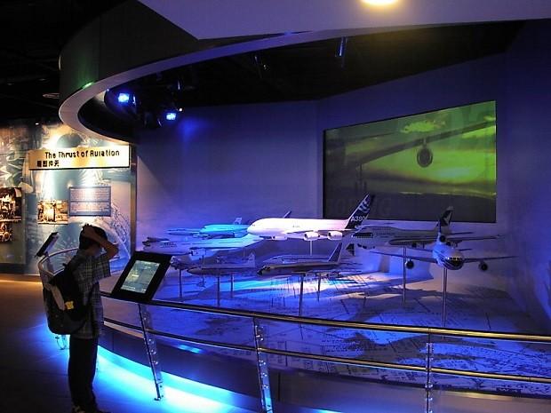 Museu de aviação, no aeroporto de Hong Kong (Foto: Divulgação)
