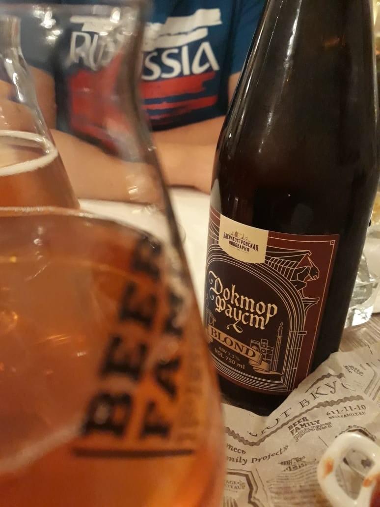 Cervejas artesanais na Rússia (Foto: Pedro Carvalho)