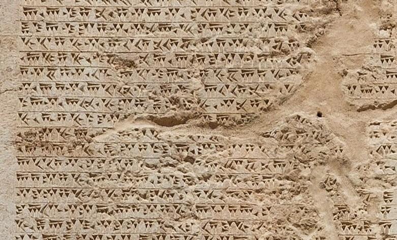 Canções de ninar de Império Babilônico são encontradas em placa