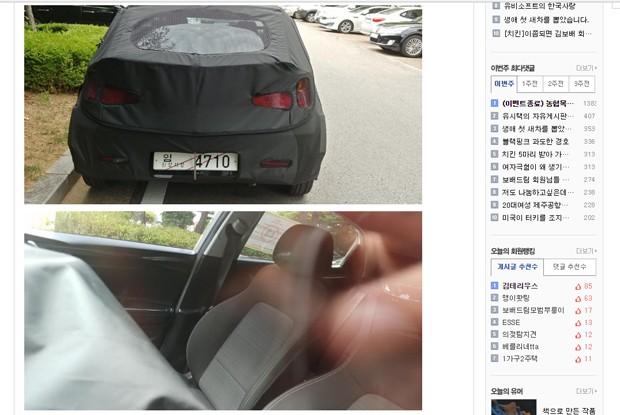 Novo Hyundai HB20 é flagrado novamente (Foto: Reprodução/ Bobaedream)