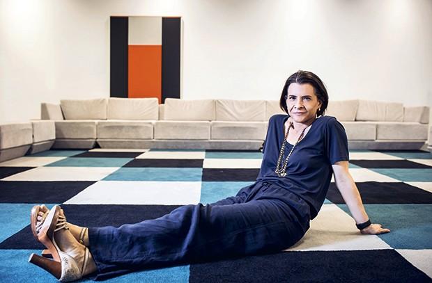 Marina Lima (Foto: Divulgação)