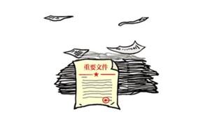 Gifs da campanha anticorrupção da China