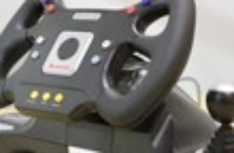 Volante Silverstone