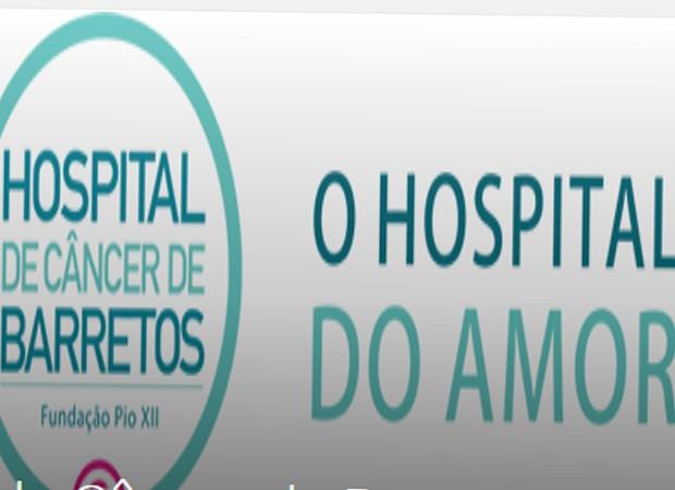 Hospital do Cancer de Barretos (Foto: Foto:  Divulgação)