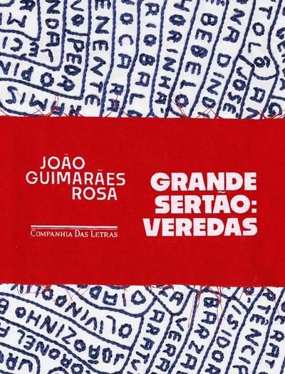Nova edição de Grande Sertão Veredas (Foto: Divulgação)