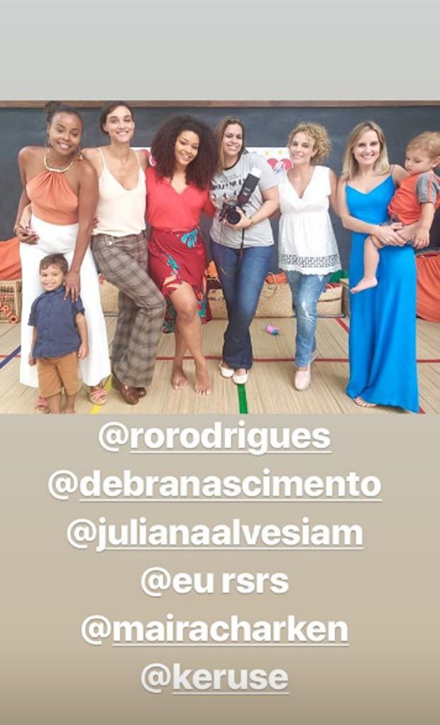 Mamães do Baby Boom (Foto: Reprodução/Instagram)