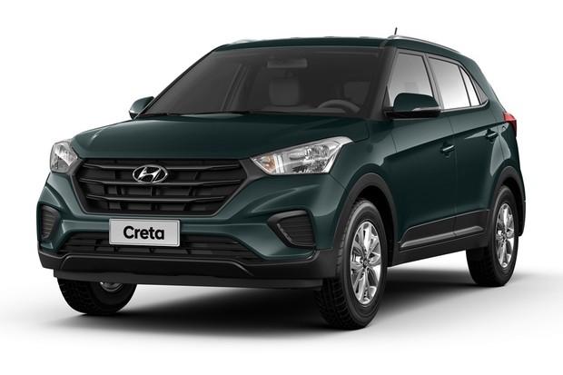 Hyundai Creta Attitude (Foto: Divulgação)