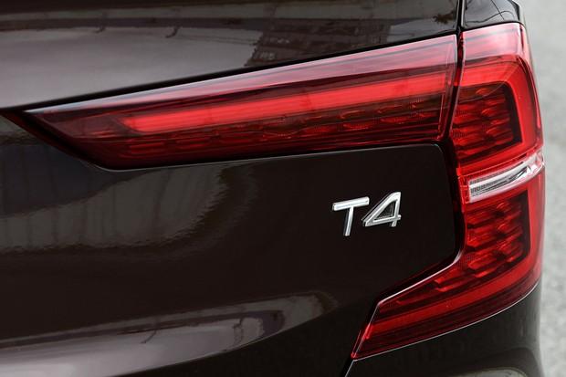 A versão T4 conta com motor 2.0 menos potente (Foto: Divulgação)
