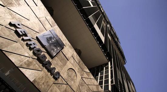 Foto: (Imagem retirada do Facebook / Petrobras)
