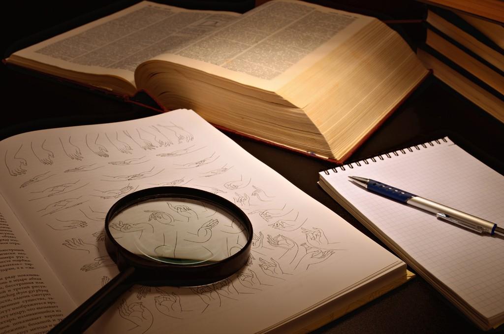 Registre suas invenções e preserve sua propriedade intelectual (Foto: Flickr/begemot_dn)