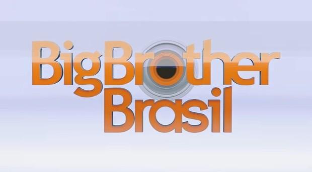 Logo do BBB 17 (Foto: Divulgação Globo)