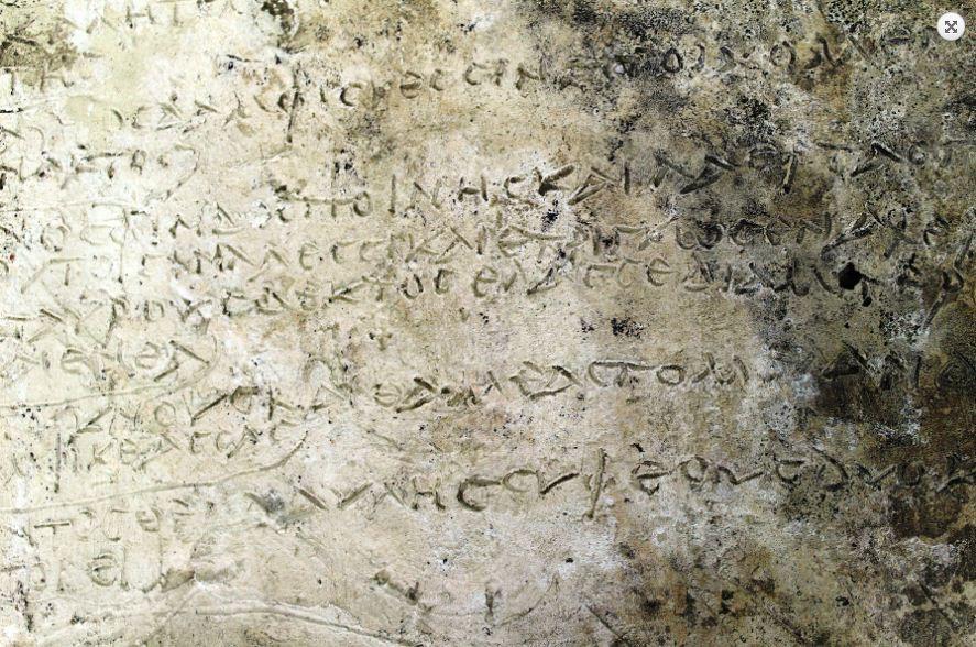 Treze versos da Odisseia, de Homero, entalhados em argila. (Foto: Ministério da Cultura da Grécia)