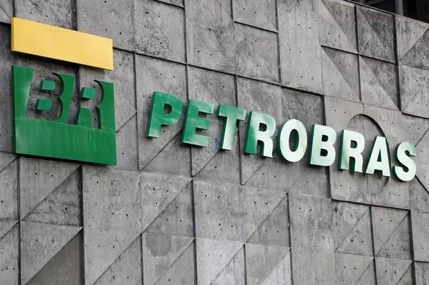 Petrobrás  (Foto: Divulgação )